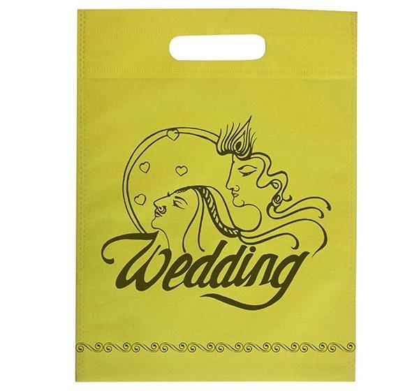 Gifts-bag Yellow
