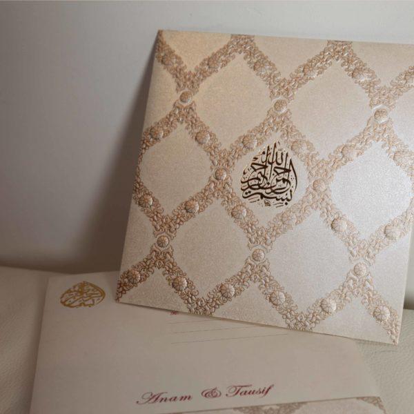 Muslim wedding Cards modern classy_01
