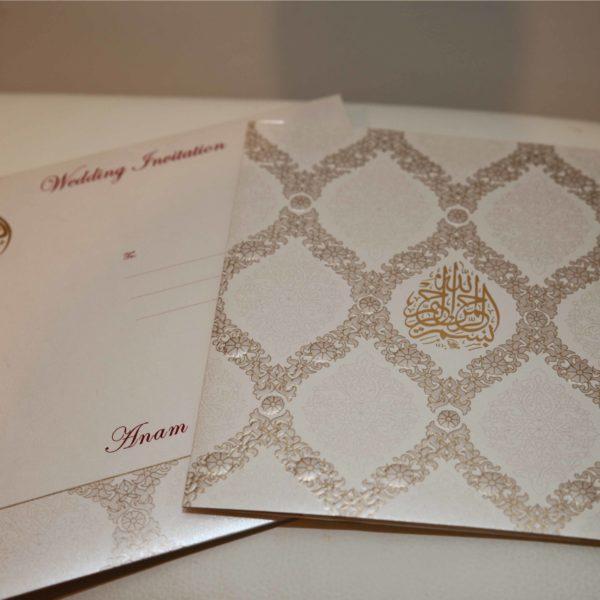 Muslim wedding Cards modern classy